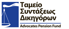 Advocates Pension Fund